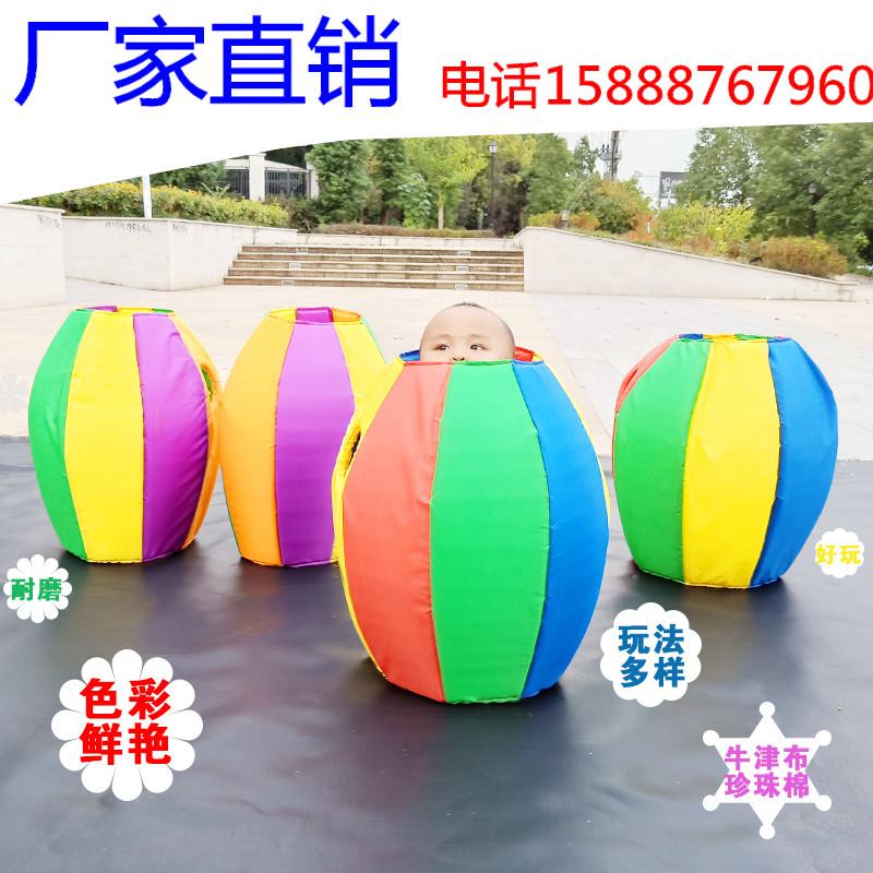 Детские игрушки / Товары для активного отдыха Артикул 589443511071