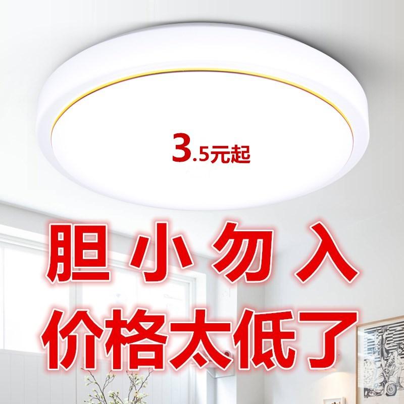 中式客厅灯现代简约