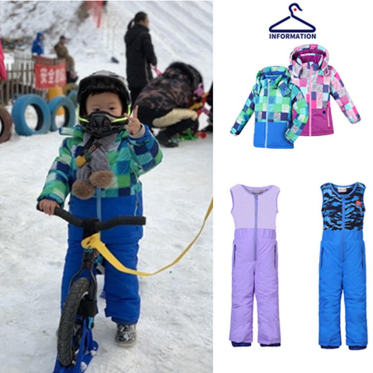 Лыжные костюмы / Сноубордические костюмы Артикул 581132191791