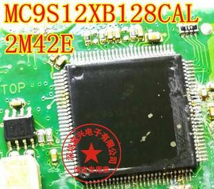 MC9S12XB128CAL 2M42E 全新 汽车电脑板常用易损芯片 可直拍
