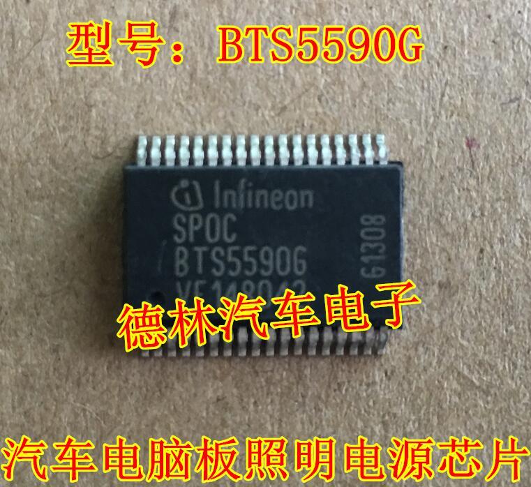 BTS5590G 汽车发动机电脑板芯片 照明电源驱动芯片 可直拍
