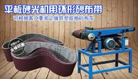 Belt machine belt 2100 woodworking belt bench tank belt sanding machine accessories sand belt sand belt