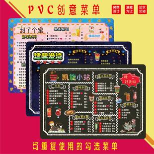 pvc菜單設計制作|塑封|定制|美發|價目表|酒店|酒水單|精裝菜譜