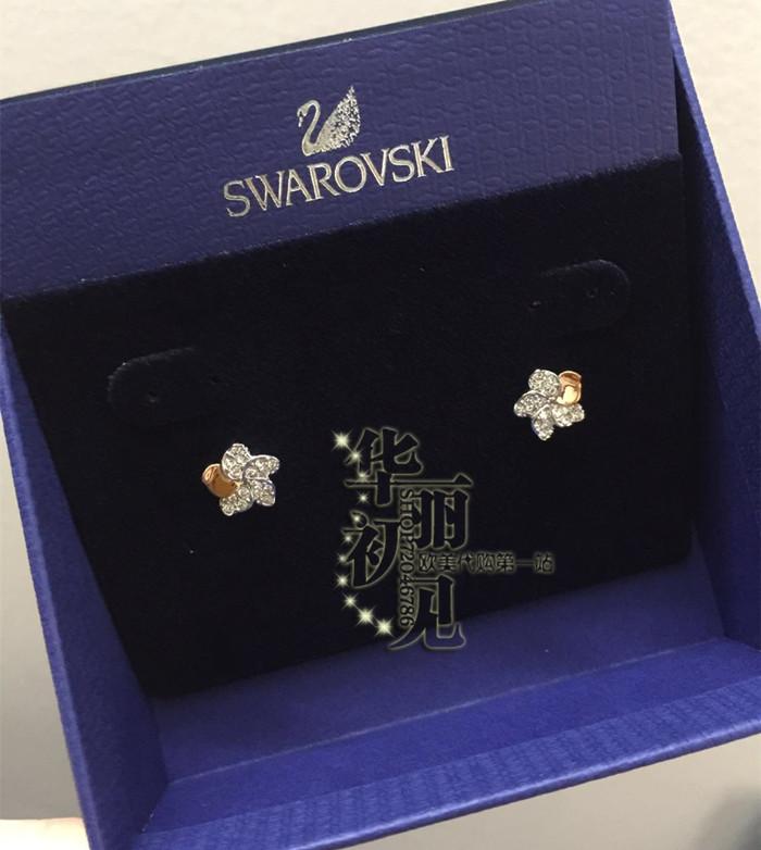 美国现货 施华洛世奇专柜双面珍珠花朵镶钻耳钉 双面佩戴5110672