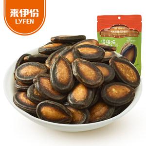 S来伊份话梅味瓜子小包袋装休闲零食小吃坚果炒货食品西瓜籽118g