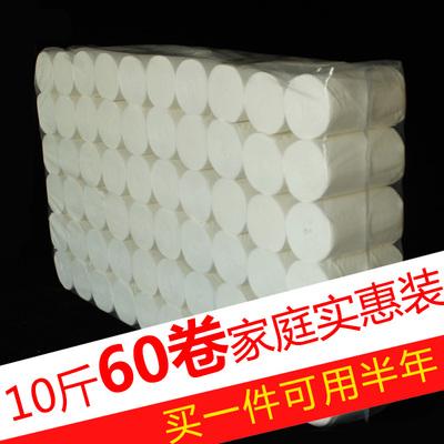 10斤60卷卫生纸卷纸家用原生木浆厕纸实惠装实心卷纸批发包邮母婴