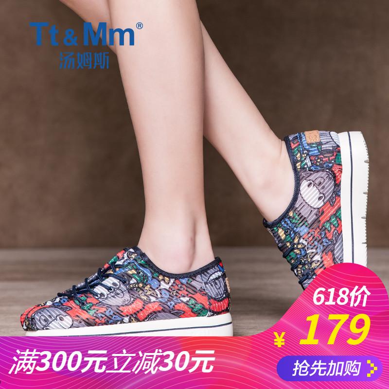 单鞋厚底透明松糕鞋
