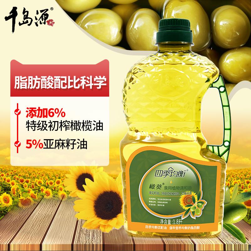 千岛源食用调和油 橄榄葵花油1.8L 植物油