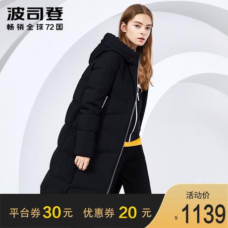 波司登2018新款冬装羽绒服女长款过膝连帽女式运动外套B80142036商品大图