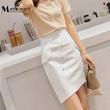 French retro white denim skirt fall 2019 new Korean version of high waist irregular hip skirt leisure ins