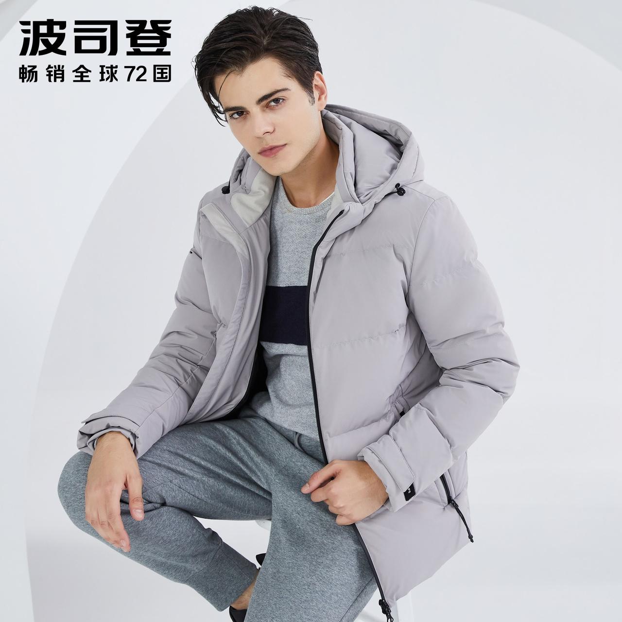 波司登羽绒服男短款2018新款可脱帽防寒外套冬季厚款B80142519DS