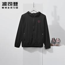 波司登2019年女春夏新款休闲短外套迪士尼米奇款拉链衫B90522150D图片
