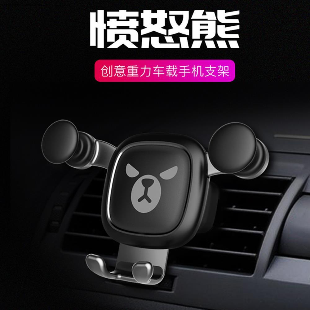 丰田威驰致炫雷凌卡罗拉rav4花冠专用手机支架车载汽车导航支架