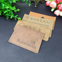 Jeans standard leather label imitation leather label clothing bag Footwear accessories Leather Label Customization