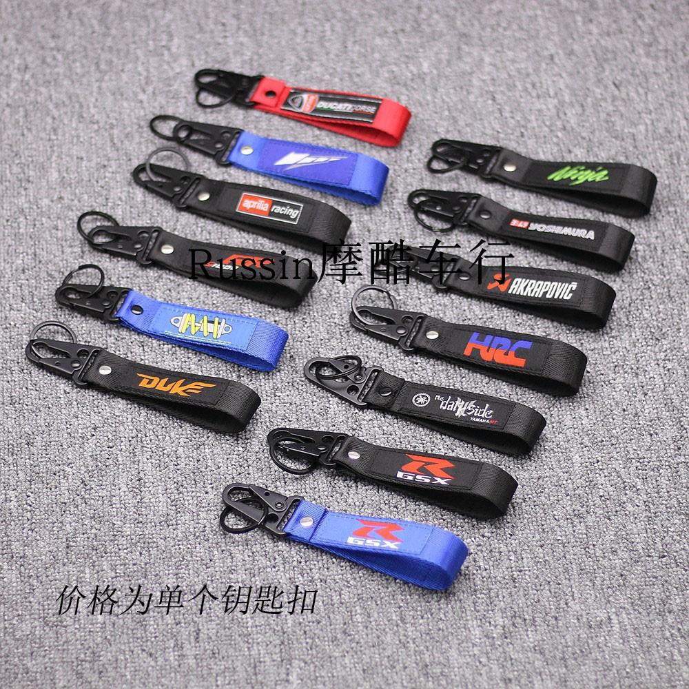 Ключи для мотоцикла Артикул 589003041307