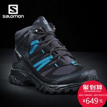 Salomon 萨洛蒙女款户外GTX防水徒步鞋 耐磨登山鞋 MUDSTONE