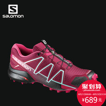 Salomon 萨洛蒙女款户外轻便透气越野跑鞋 SPEEDCROSS 4 W