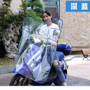 电动车挡风板摩托车踏板车前挡雨板塑胶挡板遮雨电瓶车挡风罩透明