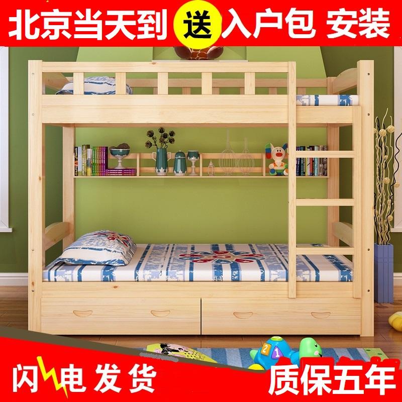 Двухъярусные кровати Артикул 594234729857