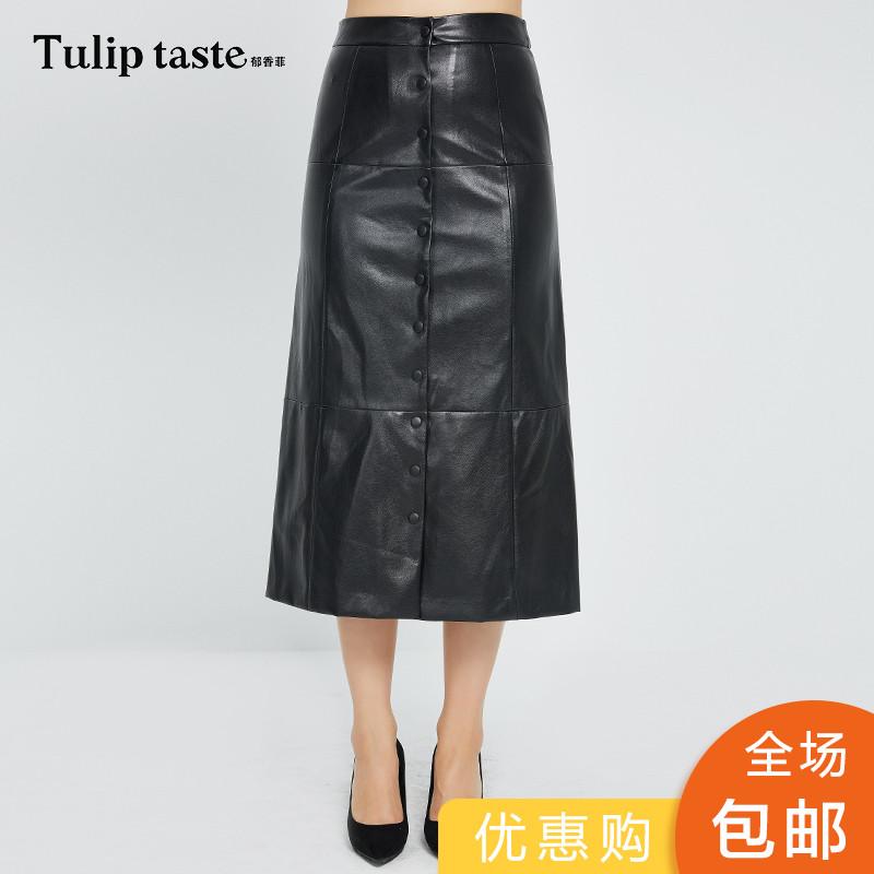 皮铅笔裙半身裙