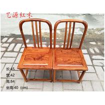实木新款非洲花梨木刺猬紫檀红木家具大圈椅禅椅