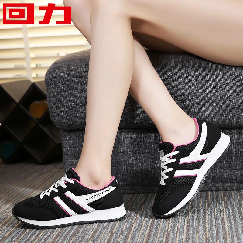 回力女鞋运动鞋正品秋款跑步鞋女秋季学生黑色百搭鞋子休闲鞋板鞋