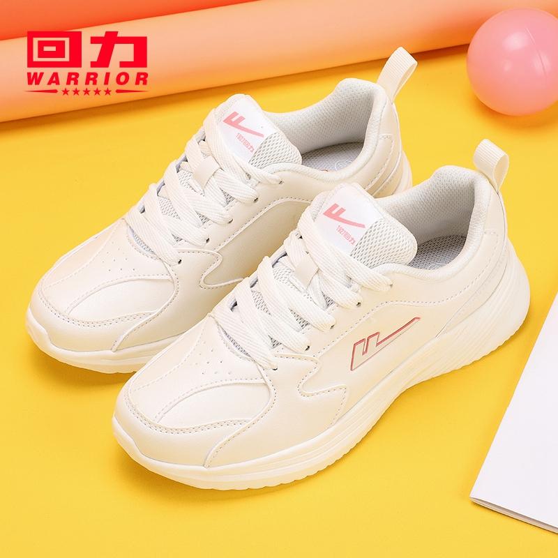 回力女鞋运动鞋女2019新款秋鞋学生百搭轻便软底白色休闲跑步鞋子