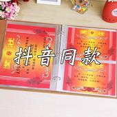 相册本幼儿园小学生用大号收藏收纳册袋 A4奖状证书收集册装 奖状图片