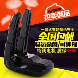 新款巧巧烘鞋机 烘鞋器干鞋器除臭杀菌定时 加长伸缩家用包邮图片