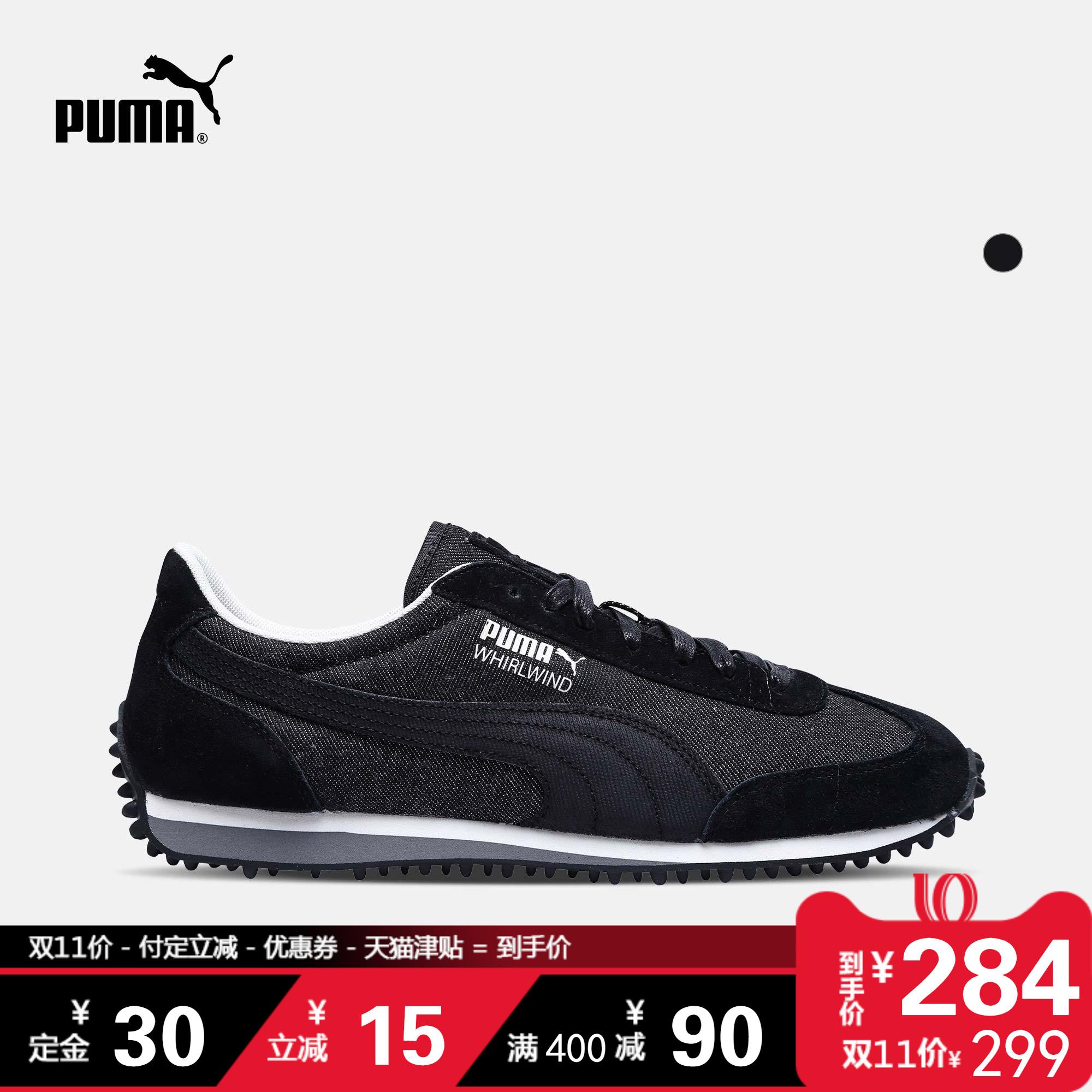 预售 PUMA彪马官方 男女同款运动休闲鞋 Whirlwind Denim 363417