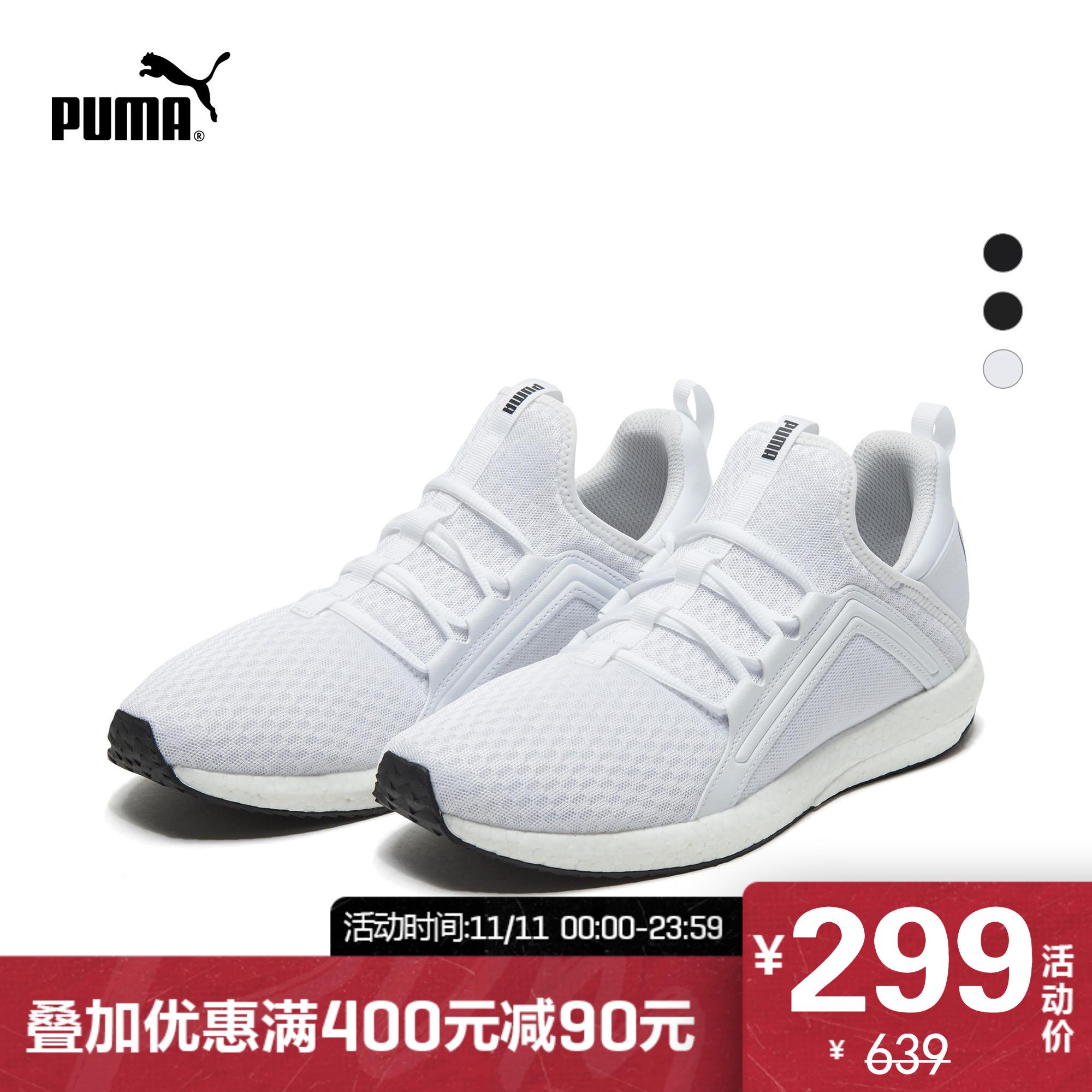 PUMA彪马官方正品  男子缓震跑步鞋 MEGA NRGY 190368