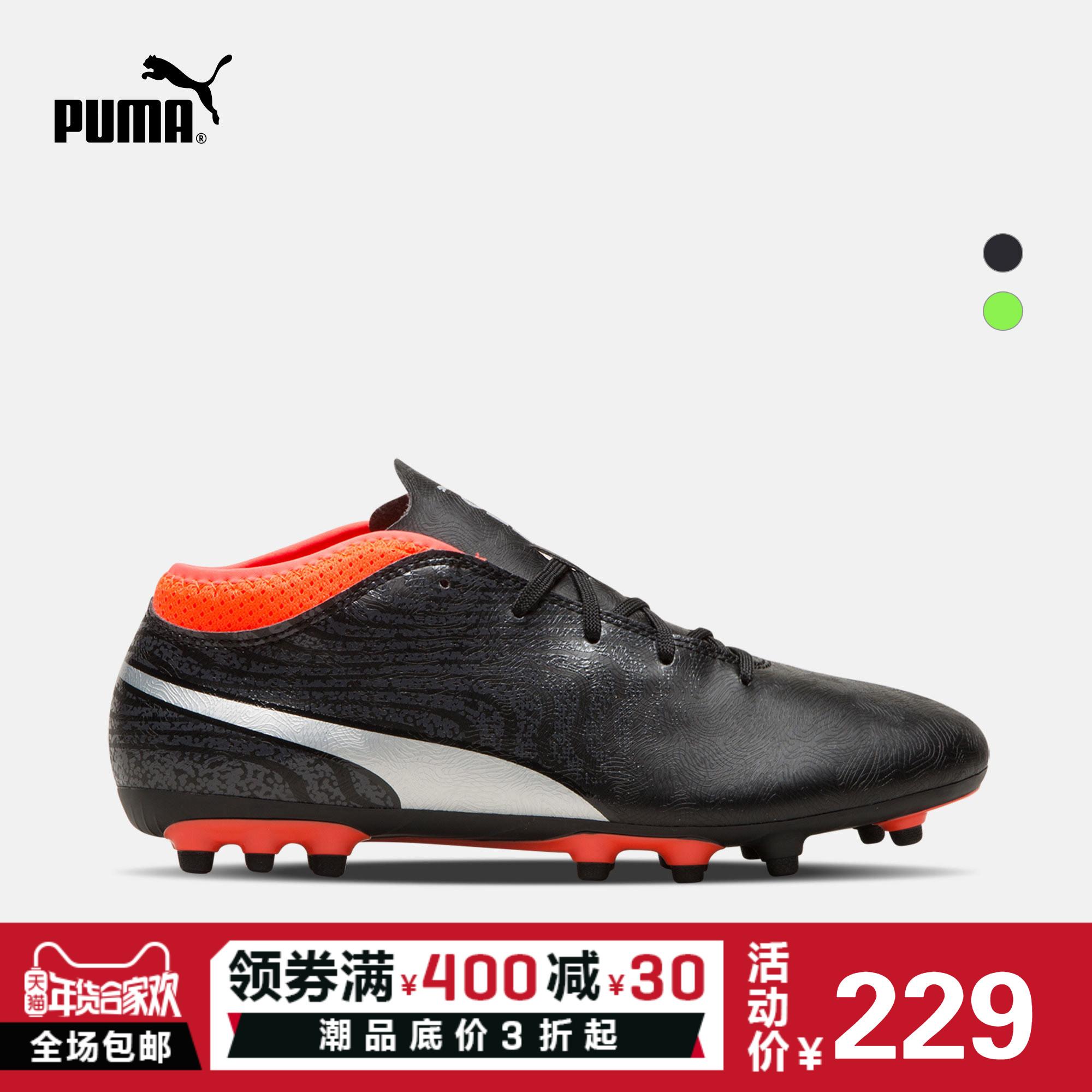 PUMA彪马官方 青少年足球鞋 PUMA ONE 18.4 AG 104554