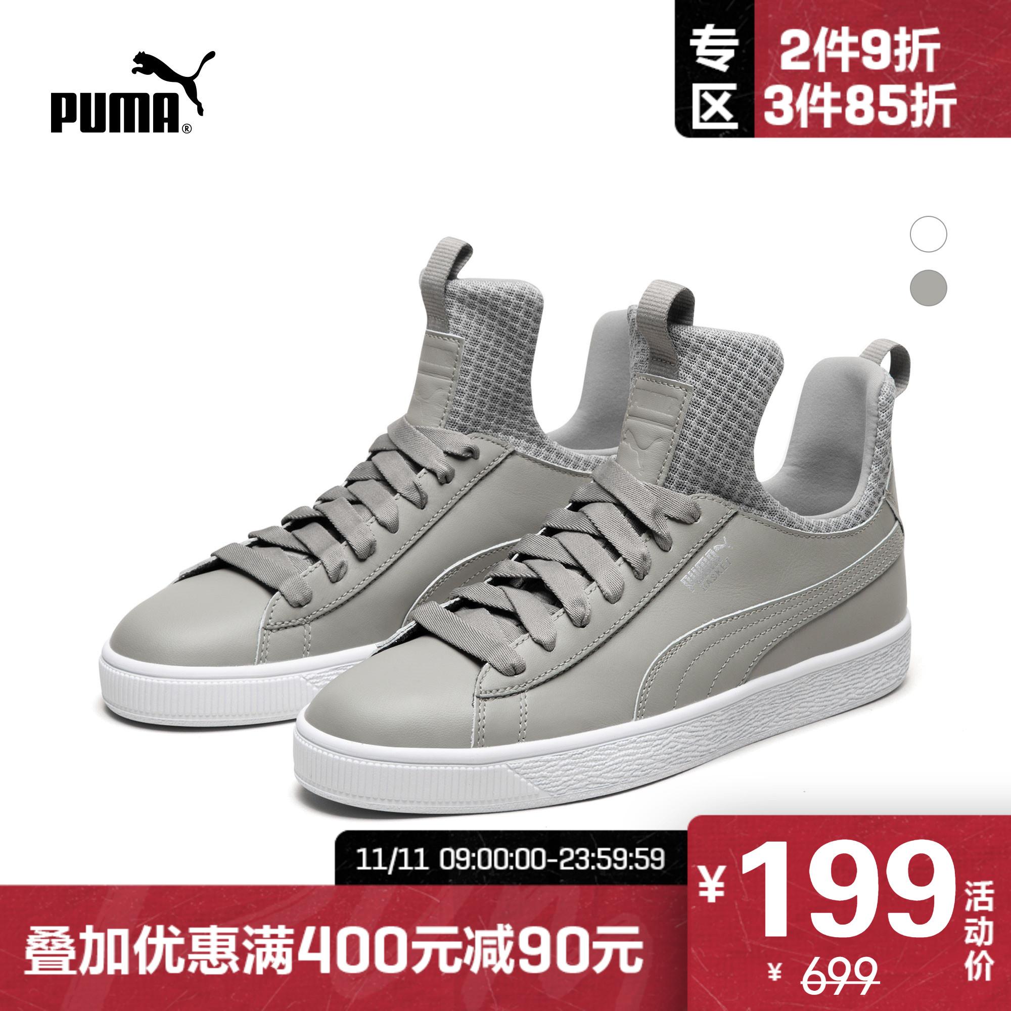PUMA彪馬官方正品 女子低幫運動休閑鞋板鞋Basket 365663