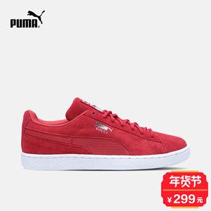 PUMA彪马官方 男女同款麂皮运动休闲鞋 Suede Classic 361370