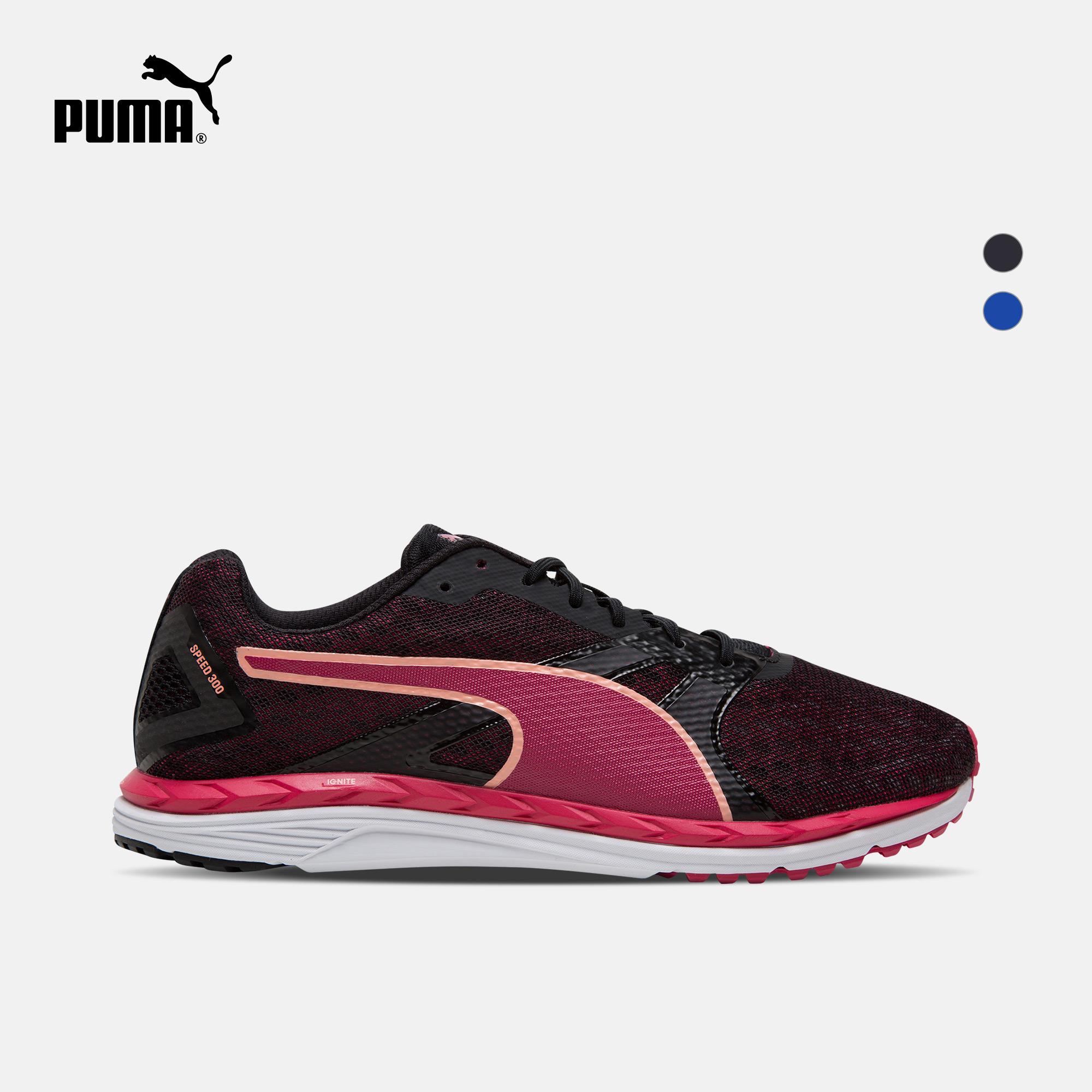 PUMA彪马官方 女子跑步鞋 Speed 300 IGNITE 2 189947