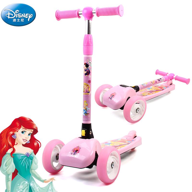Disney迪士尼DCA82009滑板车