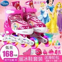 迪士尼溜冰鞋儿童全套装初学3-6-10岁男女可调直排轮旱冰轮滑冰鞋