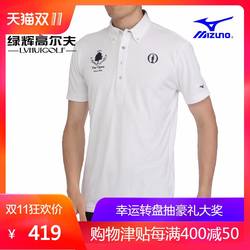 MIZUNO美津浓高尔夫服装男士t恤短袖POLO衫golf翻领衣服男运动衫
