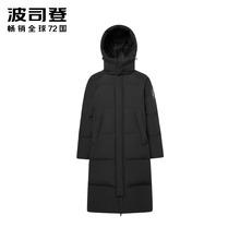 波司登羽绒服男长款2019新款青年时尚潮流加厚外套B90142503DS图片