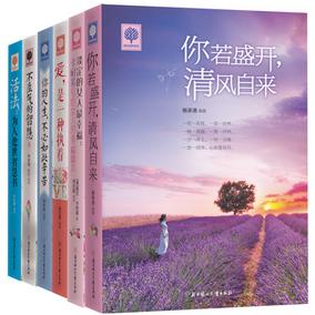 套装系列6册淡定的女人最幸福 励志书籍适合女人看的 畅销书青春 文学小说心灵鸡汤人生哲理 高中生校园成人修养气质女士正能量30