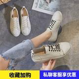 歌莉gucun秋季新款复古做旧女鞋休闲板鞋真皮女鞋小白鞋脏脏鞋女