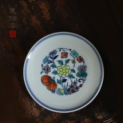 长窑制器 长物居 手绘斗彩花卉小碟杯托茶托 景德镇手工陶瓷茶具