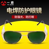 Защитные очки Артикул 555897101680