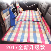Car Sleeping Car Car Mattress Non-Inflatable Bed Car SUV Rear Seat Travel Bed Car Shock Bed Child Car Bed