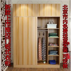 推拉门衣柜木质经济型简约移门定制衣柜北京租房推拉门包邮包安装