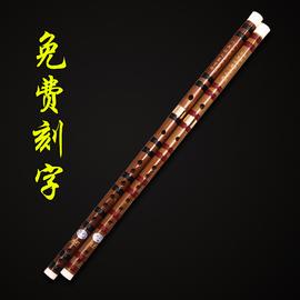 零基础初学笛子苦竹二节竹笛儿童成人横笛学生入门乐器 臻品图片