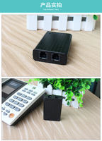 USB telephone recording box recording equipment recording system management Hangpu HV1 call to play screen automatic computer dialing