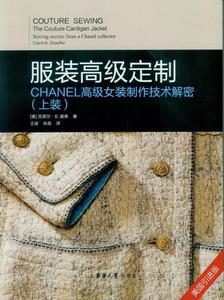 【正版LH】服装高级定制:CHANEL高级女装制作技术解密:上装:Sewing secrets from a Chanel collector:The couture cardigan jacke