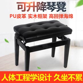 实木琴凳 钢琴凳 可升降键盘凳 单人钢琴升降凳子乐器通用