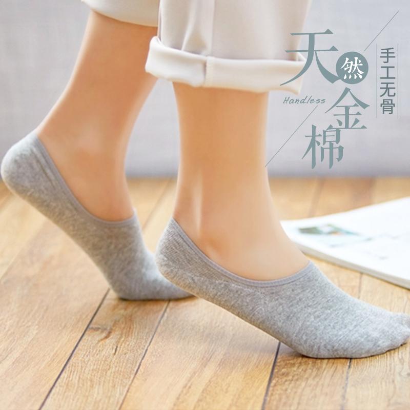 高端JA純棉隱形船襪女士淺口硅膠防滑春夏季薄款無骨襪子樂福鞋襪圖片